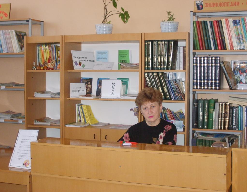 3.библиотека