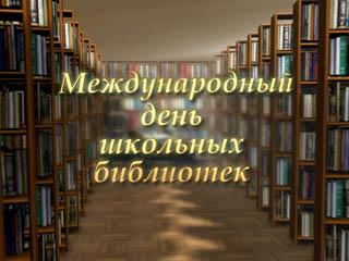 biblioflv