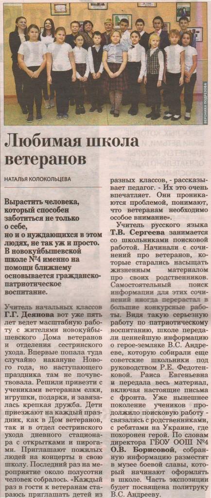 Скан. док.0101