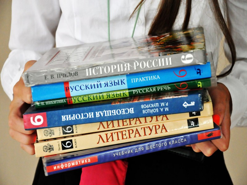 выдача учебников