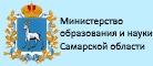 АСУ РСО